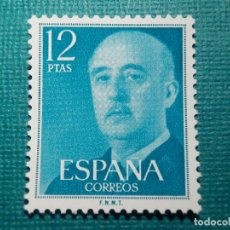 Sellos: SELLO - ESPAÑA - ESTADO ESPAÑOL - GENERAL FRANCO - EDIFIL 2227 - 1975 - 12 PTAS. VERDE. Lote 68910385