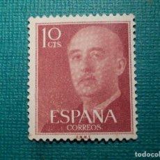 Sellos: SELLO - ESPAÑA - ESTADO ESPAÑOL - GENERAL FRANCO - EDIFIL 1143 - 1956 - 10 CTS. ROJO BURDEOS. Lote 68910677