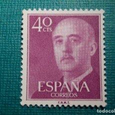 Sellos: SELLO - ESPAÑA - ESTADO ESPAÑOL - GENERAL FRANCO - EDIFIL 1148 - 1955 - 40 CTS. LILA OSCURO. Lote 68910737