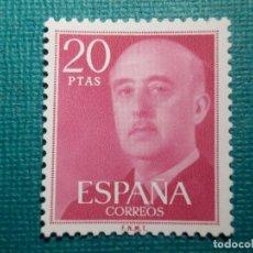 Sellos: SELLO - ESPAÑA - ESTADO ESPAÑOL - GENERAL FRANCO - EDIFIL 2228 - 1975 - 20 PTS. ROJO GRANATE. Lote 68911589