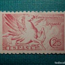 Sellos: SELLO - ESPAÑA - ESTADO ESPAÑOL - PEGASO - EDIFIL 952 - 1942 - 25 CTS. . Lote 68911709