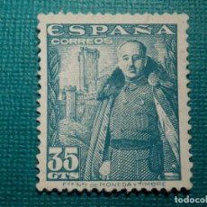Sellos: SELLO - ESPAÑA - ESTADO ESPAÑOL - GENERAL FRANCO Y CASTILLO DE LA MOTA - EDIFIL 1026 - 1948 - 35 CTS. Lote 68912117