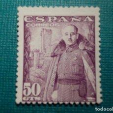 Sellos: SELLO - ESPAÑA - ESTADO ESPAÑOL - GENERAL FRANCO Y CASTILLO DE LA MOTA - EDIFIL 1029 - 1948 - 50 CTS. Lote 68912237