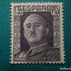 Sellos: SELLO - ESPAÑA - ESTADO ESPAÑOL - GENERAL FRANCO - EDIFIL 1001 - 1947 - 1,35 PTS. Lote 68912429