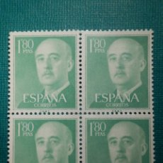 Sellos: SELLO - ESPAÑA - ESTADO ESPAÑOL - BLOQUE DE 4 - EDIFIL 1156 - 1955 - 1,80 PTS. VERDE AMARILLENTO. Lote 68912597