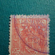 Sellos: SELLO - TIMBRE - FISCAL - ESPECIAL MOVIL - 25 CTS . Lote 68957437