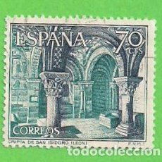 Timbres: EDIFIL 1543. SERIE TURÍSTICA. PAISAJES Y MONUMENTOS - CRIPTA DE SAN ISIDORO, LEÓN. (1964).. Lote 69065629