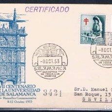 Sellos: 1953.- SALAMANCA A SEVILLA. Lote 69090329