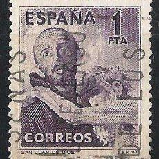 Sellos: ESPAÑA 1950 IV CENTENARIO DE LA MUERTE DE SAN JUAN DE DIOS USADO. Lote 69858041