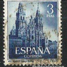 Sellos: ESPAÑA 1954 AÑO SANTO COMPOSTELANO USADO FINAL DE SERIE. Lote 69858961
