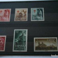 Sellos: SELLOS ESPAÑA 1953 - NUEVOS, COMPLETO, SIN VALORES CLAVE. Lote 69912013