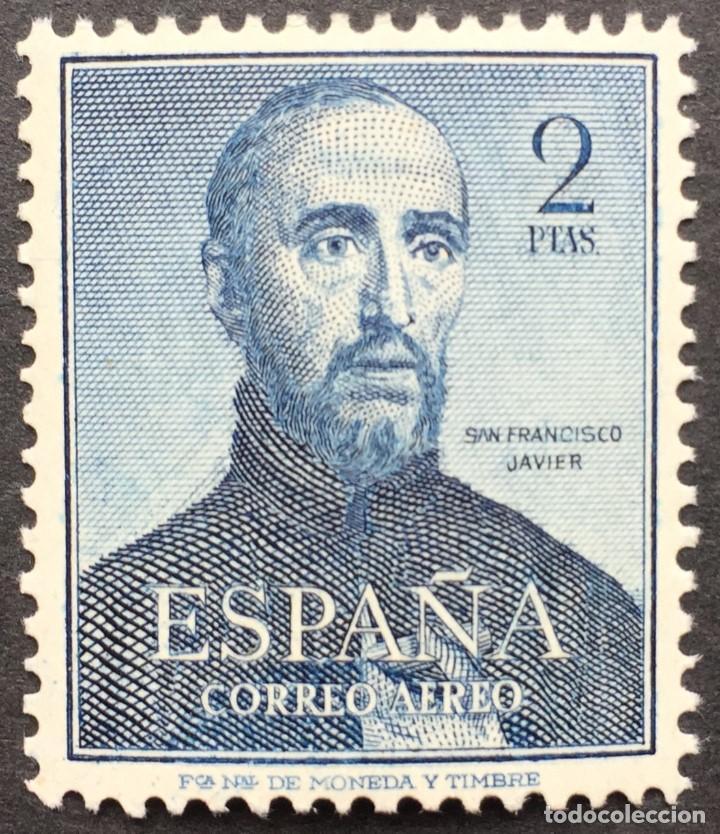 SELLO ESPAÑA 1118** SAN FRANCISCO JAVIER, NUEVO, FOTO ESTANDAR (Sellos - España - II Centenario De 1.950 a 1.975 - Nuevos)