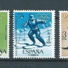 Timbres: JUEGOS OLÍMPICOS DE TOKIO, 1964, EN PERFECTO ESTADO.. Lote 210375098