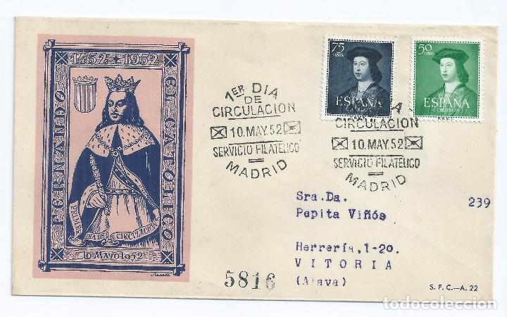 CAJA P5/ FERNANDO EL CATOLICO, 1952, EDF. 1106/07, S.P.D. (Sellos - España - II Centenario De 1.950 a 1.975 - Cartas)