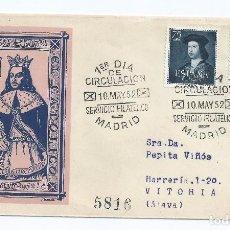 Sellos: CAJA P5/ FERNANDO EL CATOLICO, 1952, EDF. 1106/07, S.P.D.. Lote 71656483
