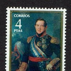 Sellos: VICENTE LÓPEZ PORTAÑA. 1973. EDIFIL 2149. ÓXIDO (71). Lote 71972559