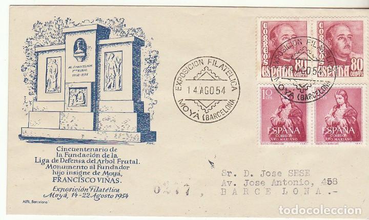 EXPOSICIÓN FILATÉLICA : MOYA (BARCELONA). 1954. (Sellos - España - II Centenario De 1.950 a 1.975 - Cartas)