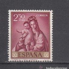 Sellos: ESPAÑA SPAIN AÑO YEAR 1962 EDIFIL Nº 1424 ** MNH - FRANCISCO DE ZURBARAN - 2,50 PTAS. Lote 195376843