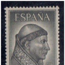 Sellos: ESPAÑA SPAIN AÑO YEAR 1963 EDIFIL Nº 1539 ** MNH - PERSONAJES - 50 PTAS. Lote 195377448