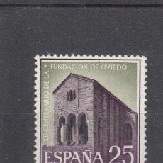 Sellos: ESPAÑA SPAIN AÑO YEAR 1961 EDIFIL Nº 1394 ** MNH - XII CENTENARIO DE LA FUNDACION DE OVIEDO - 25 CTS. Lote 194860832