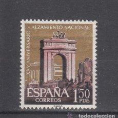 Sellos: ESPAÑA SPAIN AÑO YEAR 1961 EDIFIL Nº 1356 ** MNH - XXV ANIVERSARIO DEL ALZAMIENTO NACIONAL - 1,50 PT. Lote 194860965