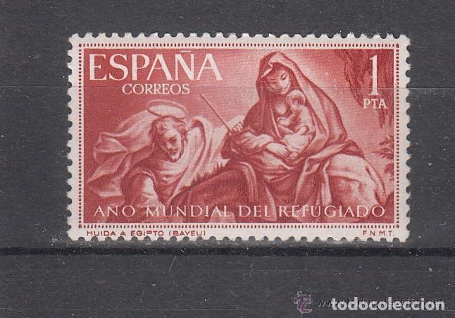 ESPAÑA SPAIN AÑO YEAR 1961 EDIFIL Nº 1326 ** MNH - AÑO MUNDIAL DEL REFUGIADO - 1 PTA (Sellos - España - II Centenario De 1.950 a 1.975 - Nuevos)