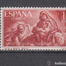 Sellos: ESPAÑA SPAIN AÑO YEAR 1961 EDIFIL Nº 1326 ** MNH - AÑO MUNDIAL DEL REFUGIADO - 1 PTA. Lote 195377256