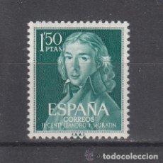 Sellos: ESPAÑA SPAIN AÑO YEAR 1961 EDIFIL Nº 1329 ** MNH - II CENTENARIO DEL NACIMIENTO DE LEANDRO FERNANDEZ. Lote 195377150