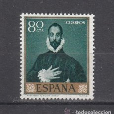 Sellos: ESPAÑA SPAIN AÑO YEAR 1961 EDIFIL Nº 1333 ** MNH - DOMENICO THEOTOCOPOULOS EL GRECO - 80 CTS. Lote 194860905