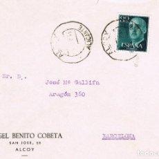 Sellos: 070. FRONTAL ALCOY (ALICANTE) 1955 A BARCELONA. Lote 72238643