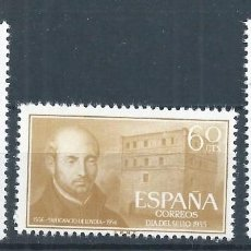 Sellos: R25.BLOCK_01/ ESPAÑA NUEVOS ** 1955, EDF. 1166/68, CAT. 5,25€, IV Cº SAN IGNACIO DE LOYOLA. Lote 102946610