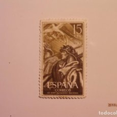 Sellos: 1956 - XX ANIVERSARIO DEL ALZAMIENTO NACIONAL - EDIFIL 1187. Lote 73563819