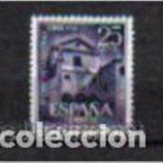 Sellos: SAN JOSÉ DE ÁVILA. MONASTERIO. EMIT. 10-4-1962. Lote 73836359