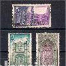 Sellos: MONASTERIO DE STO.TOMÁS, AVILA. EMIT. 26-10-72. Lote 195366188
