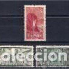 Sellos: MONASTERIO DE LEYRE. NAVARRA. EMIT. 10-12-74. Lote 74229167