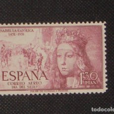 Sellos: NUEVO - EDIFIL 1099 SIN FIJASELLOS - SPAIN 1951 MNH - ISABEL LA CATOLICA /M. Lote 74486975