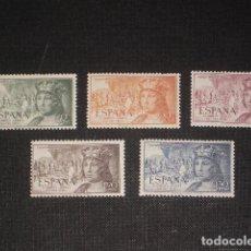 Sellos: NUEVO - EDIFIL 1111/1115 SIN FIJASELLOS - SPAIN 1952 MNH - FERNANDO EL CATOLICO /M. Lote 74488975