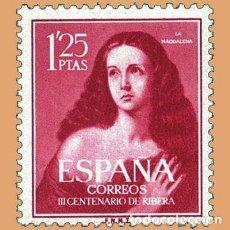Francobolli: NUEVO - EDIFIL 1129 SIN FIJASELLOS - SPAIN 1954 MNH - EL ESPAÑOLETO /M. Lote 105585022
