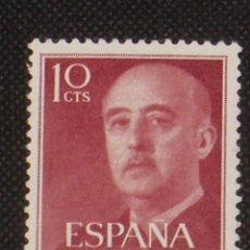 Timbres: NUEVO - EDIFIL 1143 SIN FIJASELLOS - SPAIN 1955 MNH - GENERAL FRANCO /M. Lote 140599540