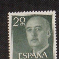 Timbres: NUEVO - EDIFIL 1145 SIN FIJASELLOS - SPAIN 1955/1956 MNH - GENERAL FRANCO /M. Lote 184045956