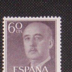 Timbres: NUEVO - EDIFIL 1150 SIN FIJASELLOS - SPAIN 1955/1956 MNH - GENERAL FRANCO /M. Lote 212563877
