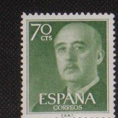 Timbres: NUEVO - EDIFIL 1151 SIN FIJASELLOS - SPAIN 1955/1956 MNH - GENERAL FRANCO /M. Lote 212563960