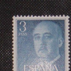 Timbres: NUEVO - EDIFIL 1159 SIN FIJASELLOS - SPAIN 1955/1956 MNH - GENERAL FRANCO /M. Lote 171354519