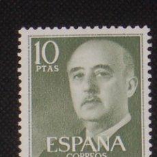 Timbres: NUEVO - EDIFIL 1163 SIN FIJASELLOS - SPAIN 1955/1956 MNH - GENERAL FRANCO /M. Lote 231491625