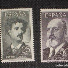 Sellos: NUEVO - EDIFIL 1164/1165 SIN FIJASELLOS - SPAIN 1955/1956 MNH - FORTUNY Y TORRES QUEVEDO /M. Lote 74494547