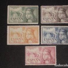 Sellos: NUEVO - EDIFIL 1097/1101 CON FIJASELLOS - SPAIN 1951 MH - ISABEL LA CATOLICA /M. Lote 74499415