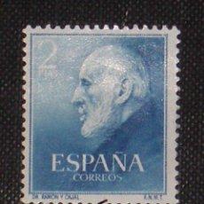 Sellos: NUEVO - EDIFIL 1119 CON FIJASELLOS - SPAIN 1952 MH - RAMON Y CAJAL Y FERRAN /M. Lote 74500667
