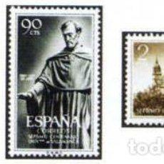 Sellos: NUEVO - EDIFIL 1126/1128 CON FIJASELLOS - SPAIN 1953 MH - UNIVERSIDAD SALAMANCA /M. Lote 74500955