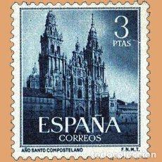 Sellos: NUEVO - EDIFIL 1131 CON FIJASELLOS - SPAIN 1954 MH - AÑO SANTO COMPOSTELANO /M. Lote 74501291