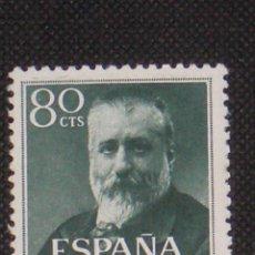 Francobolli: NUEVO - EDIFIL 1142 CON FIJASELLOS - SPAIN 1954 MH - AÑO MARIANO /M. Lote 157112682